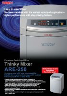 THINKY ARE-250 Brochure