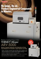 THINKY ARV-5000 Brochure