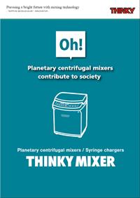 THINKY Planetary Mixer Catalogue