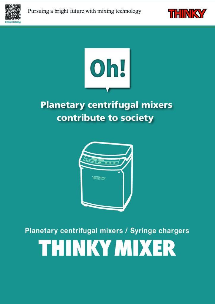 THINKY Mixer Catalogue