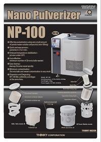 THINKY Nano Pulveriser NP100 PDS