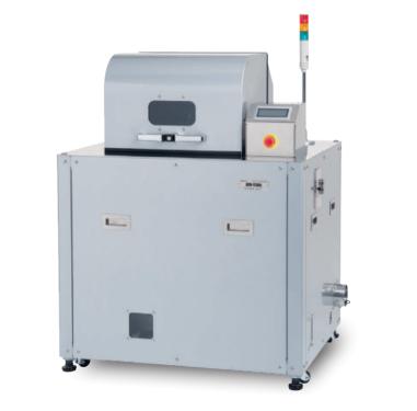 THINKY ARV-5000 Mixing and Vacuum Degassing Machine